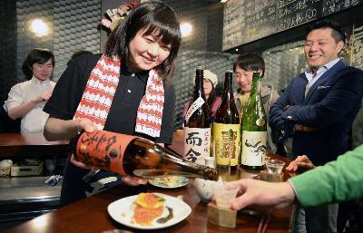 乾杯!日本清酒最高電影劇照2